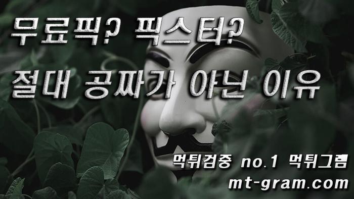 토토가족방_3